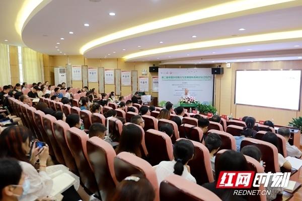 第二届中国乡村振兴与发展国际高峰论坛在长沙举行